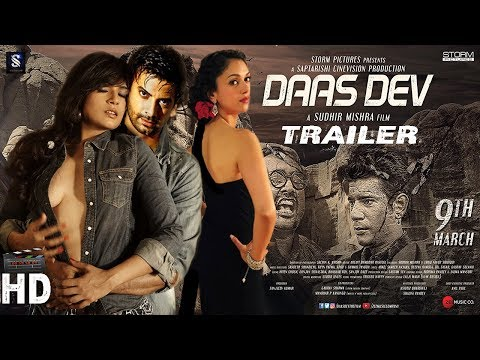 Daas Dev Trailer | Sudhir Mishra | Rahul Bhat | Richa Chadha| Aditi Rao Hydari | 23 March 2018