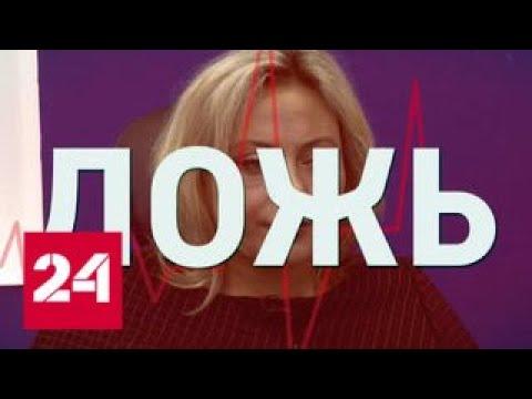 В программе Малахова фигуристка Лобачева заявила, что могла спасти Марьянова - Россия 24