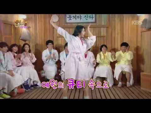 예원 까탈레나춤