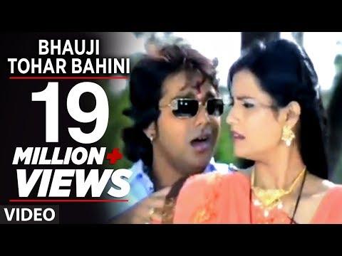 Video Bhauji Tohar Bahini [ Bhojpuri Video Song ] Rangbaaz Raja - Pawan Singh & Urvashi Chaudhary download in MP3, 3GP, MP4, WEBM, AVI, FLV January 2017
