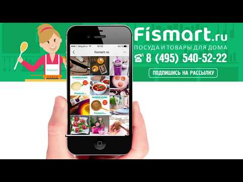 Обзор новинок от FISMART.RU (DARIBO, FISSMAN, Mi&Ko)