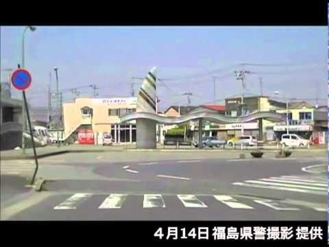 県警による浪江町請戸地区での捜索(4月14日)[15]