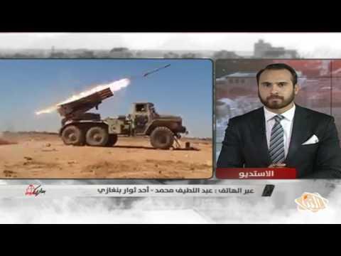 برنامج #بنغازي_اليوم - حلقة الخميس 02-02-2017