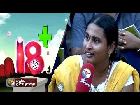 18-Plus-Madurai-Thiagarajar-Engineering-College-17-04-2016-Puthiyathalaimurai-TV