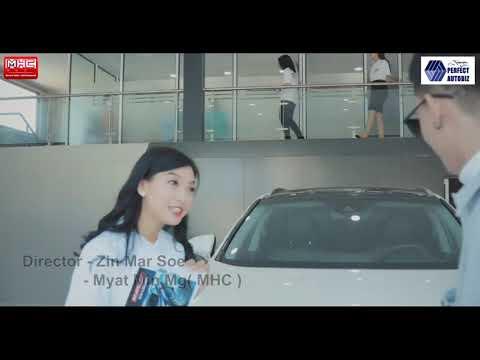 Reflection (MV) - Yoon Myat Thu Feat Yung Htet