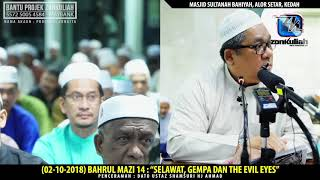 "Video HD | (021018) | BM14 : ""Selawat, Gempa Kiamat & The Evil Eyes"" - Ustaz Shamsuri Haji Ahmad MP3, 3GP, MP4, WEBM, AVI, FLV Maret 2019"