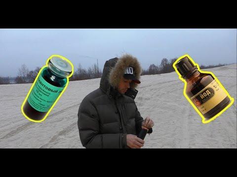 Дымовая шашка, цветной дым на зелёнке - миф или реальность? - видео на сайте VideoVortex.ru