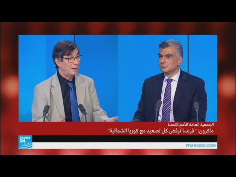 العرب اليوم - شاهد: الأمم المتحدة سوق عكاظ جديدة!!