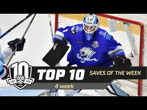 17/18 KHL Top 10 Saves for Week 4 (видео)