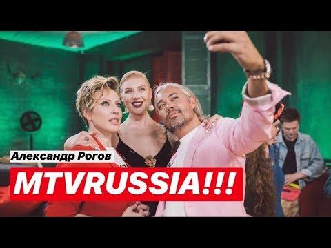 влог #15. Александр Рогов. MTV. 12 злобных зрителей. Что осталось за кадром видео