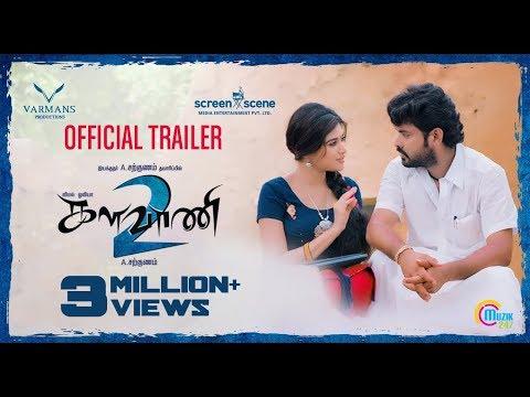 Kalavani 2 Official Trailer