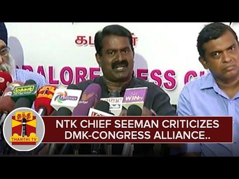 Seeman-criticizes-DMK-Congress-Alliance--Thanthi-TV