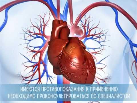 Элтацин. Восстановление сердца.
