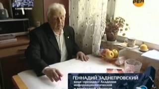 Тайны мира 7. Похищенные НЛО (04.03.2011)