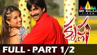 Krishna Telugu Full Movie - Ravi Teja, Trisha - Part 1/2