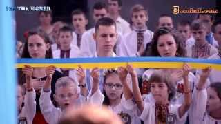 Святкова лінійка у Сокальській гімназії