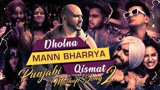Video Dholna | Mann Bharrya | Qismat | Punjabi Mashup 2 | Latest  Punjabi Song | Mix Hitesh | Hs Visual download in MP3, 3GP, MP4, WEBM, AVI, FLV January 2017