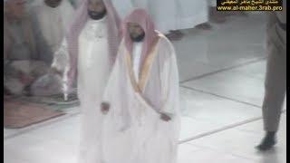 Download Video الشيخ ماهر المعيقلي يبدع في صلاة الفجر وهو مريض MP3 3GP MP4