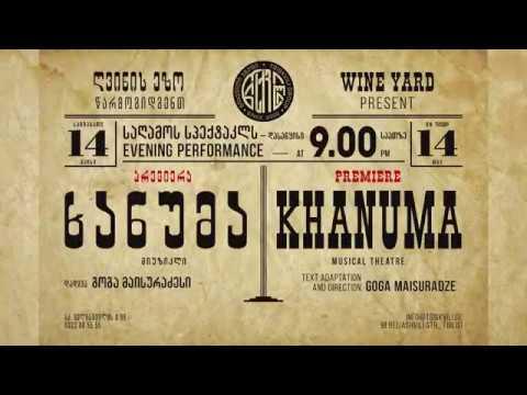 musical Khanuma