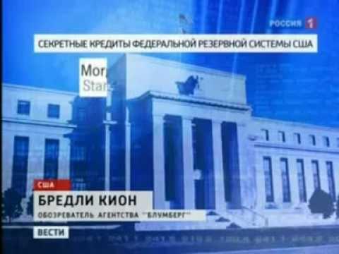Кто на самом деле управляет Америкой - DomaVideo.Ru
