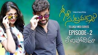 Geetha Subramanyam telugu shortfilm  Lechipodama