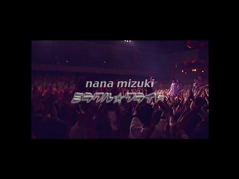 水樹奈々「ミラクル☆フライト」MUSIC CLIP