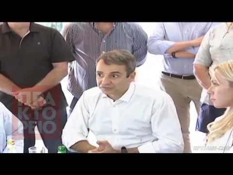 Κ. Μητσοτάκης: Ο πρωθυπουργός δεν φαίνεται να έχει αίσθηση των προτεραιοτήτων
