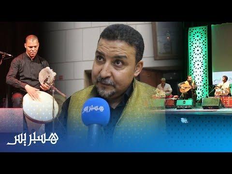 العرب اليوم - شاهد: المالومي يختتم فعاليات الدورة الثانية لمهرجان موسيقى الروح في أغادير