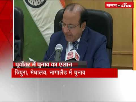 EC to announce assembly elections dates for 3 north-eastern states