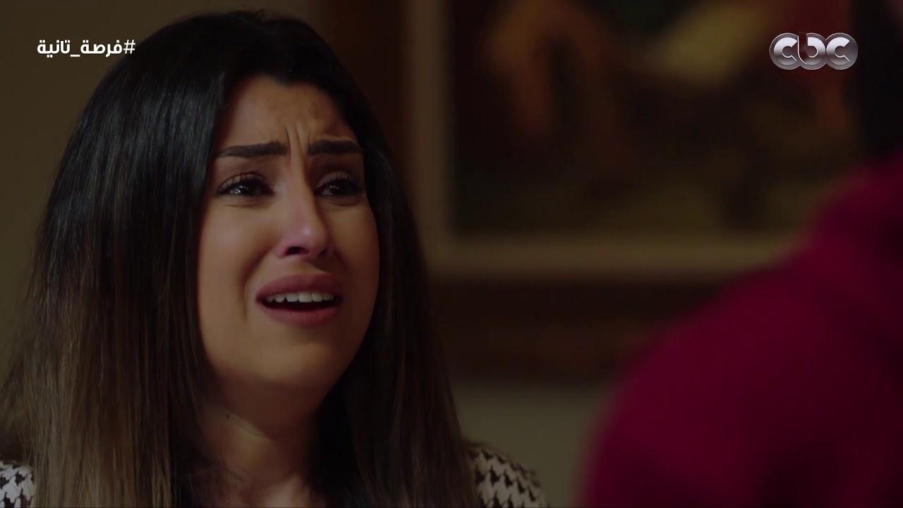 ريهام وصل الجنان بيها إنها تفكر تقتل نفسها في شقة زياد.. وتلبسه هو فيها!!  | #فرصة_تانية