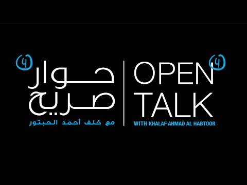 <span style='text-align:left;'>Khalaf Ahmad Al Habtoor addresses the topic of the political situation in Qatar and the wider GCC region in his fourth Open Talk discussion forum on 9 August 2017. The Open Talk Series with Khalaf Ahmad Al Habtoor is an open platform for social media followers to interact first hand with Al Habtoor about his thoughts on topics including business, politics, philanthropy and social issues impacting the region and the wider world.</span>
