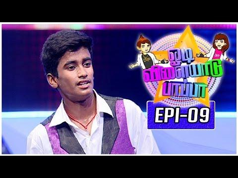 Odi Vilayadu Pappa | Season 5 - #8 | Sandeep Kumar - Dance Show | 06/10/2016