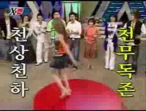CSJH - Chunmoo Stephanie