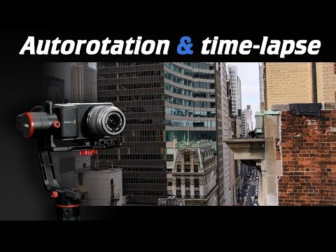FeiyuTech a1000 & a2000 - Autorotation Mode (Time-Lapse feature)