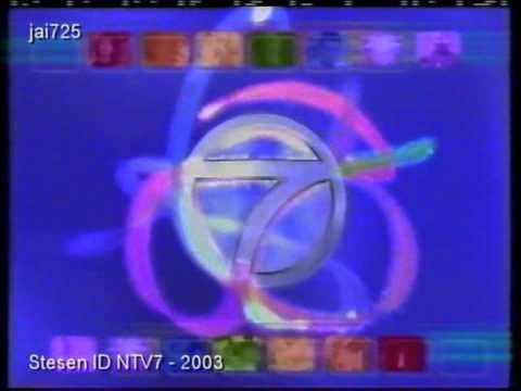 Stesen ID NTV7 - 2003 (видео)