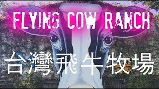 Miaoli Taiwan  city pictures gallery : Flying Cow Ranch Taiwan, Miaoli (台灣飛牛牧場)