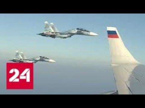 Летчики рассказали, как прикрыли собой Путина в Сирии - Россия 24