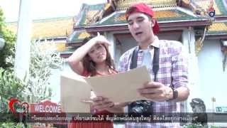 Jai Tow Gan Episode 2 - Thai TV Show