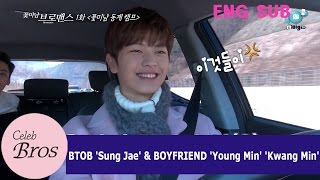 "Video Yook Sung Jae&Youngmin, Kwangmin Celeb Bros EP1 ""Pretty boys' Winter Camp"" MP3, 3GP, MP4, WEBM, AVI, FLV November 2018"