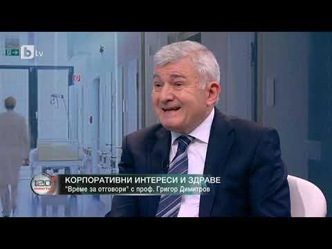 Проф. Димитров: Д-р Дечев избра медиите за проблема с лекарствата, за да се реши по-бързо