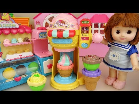 Baby Doll Ice Cream Shop Cooking Toys Baby Doli Play