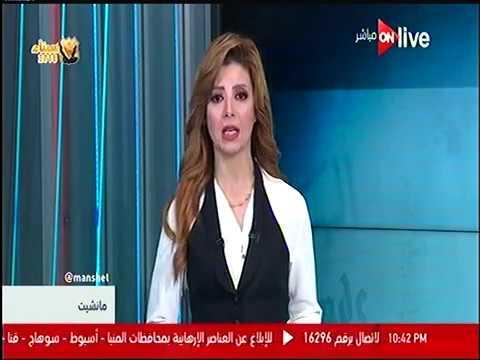 وزير النقل يشهد مراسم توقيع عقدخط النقل السياحي اسوان/حلفا