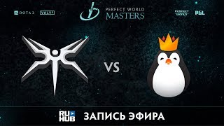 Mineski vs Kniguin, Perfect World Minor, game 2 [Lex, GodHunt]