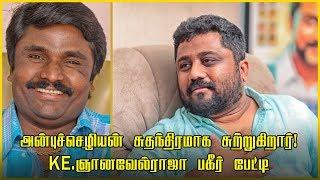 Video Mafias are ruling tamil film industry !- K.E Gnanavel Raja Open Talk | Studio Green MP3, 3GP, MP4, WEBM, AVI, FLV Januari 2018