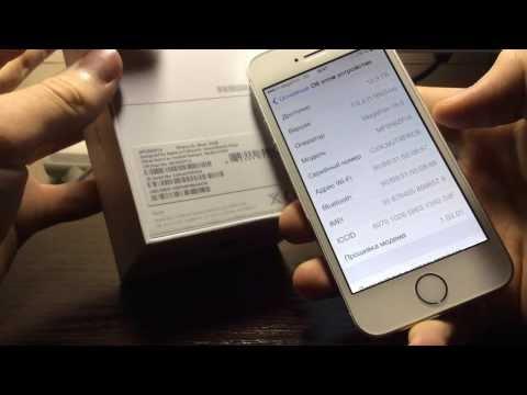 как проверитб айфон на китай выбора термобелья