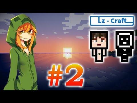 Игра на сервере lz-craft - #2 - Измельчитель