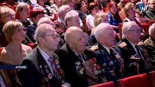 В Великом Новгороде 23 февраля пройдут торжественные мероприятия