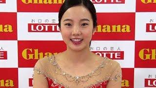 本田真凜出演「シニアデビューを走り抜けていきたい」/ロッテガーナミルクチョコレートインタビュー