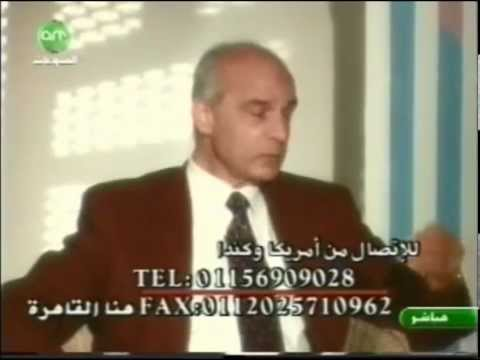Dr.Mohamed Ismail  Elgohary with Mona Elshazly part 1 Cell phone Hazards