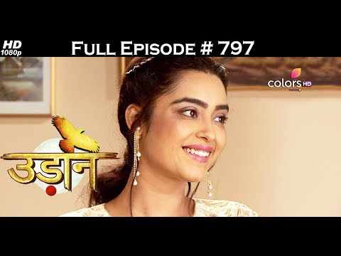 Udann Sapnon Ki - 7th June 2017 - उड़ान सपनों की - Full Episode (HD)